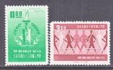 Rep.of China 1379-80   *  HUMAN  RIGHTS - 1945-... Republic Of China