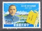Rep.of China 1383   *  DR. SUN YAT-SEN   BOOK - 1945-... Republic Of China