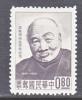 Rep.of China 1390   *  WU  CHIH  HWEI - 1945-... Republic Of China