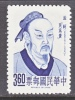 Rep.of China 1461   *  CONFUCIUS - 1945-... Republic Of China