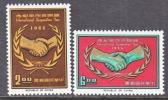 Rep.of China 1462-3   **  I.C.Y. - 1945-... Republic Of China