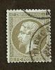 N°19 Oblitéré   De Tlemcen/Algérie  TTB Cote  80 Euros !!!!RARE! - 1862 Napoléon III