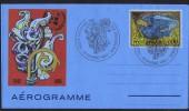 1985  Aérogramme  Mosaique  Colombe Et Rameau D'olivier 600 L  FDC - Entiers Postaux