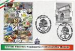2011 Cartolina Postale Inaugurazione Circolo Filatelico Numismatico Collezionistico Romano - Annullo Manifestazione - Manifestazioni