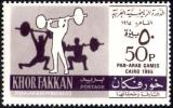 KHOR FAKKAN 1965 - PANARABIAN GAMES - WEIGHTLIFTING - MINT - Pesistica