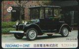 JAPAN - CAR - 205 - 50-110-011 - Auto's