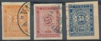 Taxe N° 4/6, 1885, Non Dentelés, Grandes Marges - Postage Due