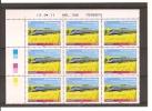 FRANCE YT N° 4592 /  COIN DATE 13.04.2011 HEL.  306 N° 7895570 : 9 Timbres 30 ème Anniversaire Du T.G.V. - Ecken (Datum)