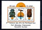 Festival Des Arts Du PACIFIQUE-SUD, Bf 5**, Cote 15,50 €, - Polynésie Française