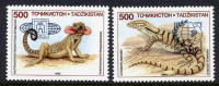 TAJIKISTAN 1995 Beijing And Singapore Exhibitions Overprints MNH / ** - Philatelic Exhibitions