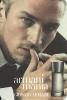 Carte échantillon Eau De Parfum/Musterkarte Parfum:  Giorgio Armani, Armani Mania - Ohne Zuordnung