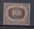 R48 - SAN MARINO 1892 ,   Il N. 17  *  Mint - San Marino