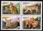 TAJIKISTAN  2002 Reed Cats  MNH / **. - Tajikistan