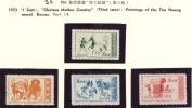 CHINE - ANNEE 1953    4 VALEURS -   N42 - Unused Stamps