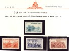 CHINE - ANNEE 1952   4 VALEURS -   N44 - 1949 - ... People's Republic