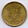 UCRAINA 50 KOPIYKA 1992 - Ucraina
