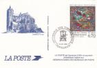FRANCE Entier Postal Sur Carte Postale De L´Imprimerie Des Timbres-poste : Cathedrale Du Mans - Pseudo-interi Di Produzione Ufficiale