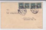 SLOVAQUIE  - 1939 - ENVELOPPE De NITRA Avec TIMBRE De TCHECOSLOVAQUIE SURCHARGE - Slovaquie