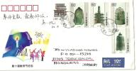 Cover China To Honduras 2002 - 1949 - ... People's Republic