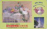 Télécarte Japon - Animal - Oiseau HIBOU - OWL Bird Japan Phonecard - EULE Telefonkarte - 2126 - Owls