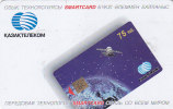 00393  Kazakhstan Space - Kasachstan