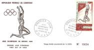 CAMEROUN PREMIER JOUR 19 08 1968 JEUX OLYMPIQUES DE MEXICO TIRAGE LIMITE - Camerun (1960-...)
