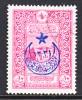 Turkey B 42  (o) - 1858-1921 Empire Ottoman