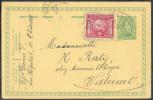 N°180 - 10 Centimes Jeux Olympiques D'Anvers En Complément S/E.P. Carte 5 Centimes Obl. Sc CHATELINEAU Du 25-XI-1920 Ver - Postcards [1909-34]
