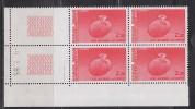 = Coin Daté -9.7.85 Conseil De L'Europe Pied Chaussé Sortant D'un œuf, 2f.20 Rouge, N°86 - Servicio