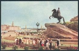 RUSSIA 1965 POSTCARD M-49280 Mint PETERSBURG LENINGRAD PETER-1 EMPEROR MONUMENT SCULPTURE STATUE HORSE HORSEMAN RIDER - Monumentos