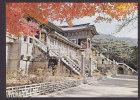 Korea PPC A View Of Bulgug Temple, Gyeongju - Korea (Süd)