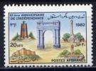 S AFGHANISTAN 1982 MI№1274 - Afghanistan