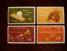 KUT 1970  MUSICAL INSTRUMENTS  Issue 4 Values To 2/50 MNH. - Kenya, Uganda & Tanganyika