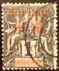 1901 Hoi Hao Type Groupe 1 Centime  Oblitéré YT 1 Côte Dallay 4,00 € Cachet Belle Frappe - Zonder Classificatie