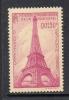 France, Yv T 429 Année 1939, Neuf Sans Charnière (MNH), Cote 17,00 Euro à 25 %, Voir Scan - Nuovi