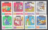 Rep. Of China 1666-73  *  FAIRY  TALES - 1945-... Republic Of China