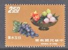 Rep. Of China 1876   **  JADE  HANDICRAFT - 1945-... Republic Of China