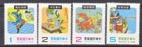 Rep. Of China 2108-11   **  FOLK  TALES - 1945-... Republic Of China