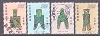 Rep. Of China 1997-2000  (o)  COINS - 1945-... Republic Of China