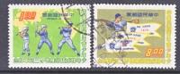 Rep. Of China 1920-21  (o)  SPORTS  BASEBALL - 1945-... Republic Of China