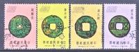 Rep. Of China 1938-41  (o)  ANCIENT  COINS - 1945-... Republic Of China