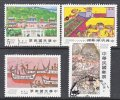 Rep. Of China 2054-7  (o)  CHILDRENS  ART - 1945-... Republic Of China
