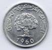 TUNISIA 1 MILILM 1960 - Túnez