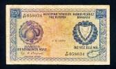 "250 Mils    ""CHYPRE""  1   9    1979   VF   Nî4 - Cyprus"