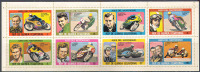 2003 ✅ Transport Cars Automobile Motorcycles Rally 1976 Guinea Equatorial Sheet MNH ** - Cars