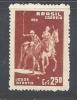 Cheval, Polo, Brésil  Yv 673  MH*    (ETR576) - Stamps