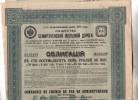 COMPAGNIE DU CHEMIN DE FER DE SEMIRETCHENSK - EMPRUNT-OBLIGATIOND DE 1913 - 187,5 ROUBLES - Chemin De Fer & Tramway