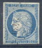 # France    6,  Used, VF, Sound   (fr006-6,  Michel 4a   ;16-CE - 1849-1850 Ceres