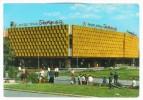 Postcard - Bor     (V 4958) - Serbia