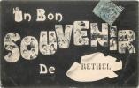 08 RETHEL UN BON SOUVENIR  DE RETHEL - Rethel